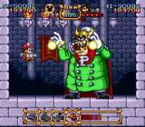 The Magical Quest Starring Mickey Mouse SNES The final boss, Pete
