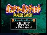 Panzer Bandit PlayStation Game selection screen