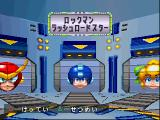 Mega Man Battle & Chase PlayStation Select your driver.