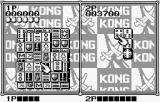 Shanghai Pocket WonderSwan Kong Kong, the opponent is in the lead...