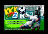 Kick Off 2 Amstrad CPC Title screen