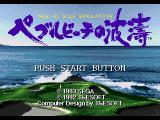 True Golf Classics: Pebble Beach Golf Links Genesis Title screen (Japanese)