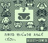"Shanghai Pocket Game Boy Select your character for ""Shanghai"""