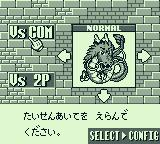 "Shanghai Pocket Game Boy Select your speed and single or 2-player game for ""Kong Kong"" and ""Goldrush"""