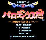 Parodius TurboGrafx-16 Title screen