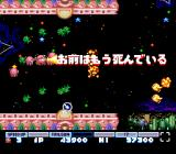 Parodius TurboGrafx-16 Picked up a megaphone