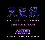 Saint Dragon TurboGrafx-16 Title screen
