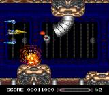 Sinistron TurboGrafx-16 These tubes send out small enemies