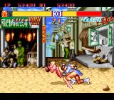 Street Fighter II': Special Champion Edition TurboGrafx-16 Same character battles are possible without a cheat