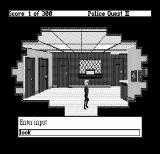 Police Quest 2: The Vengeance DOS Entering commands... (Hercules Monochrome)