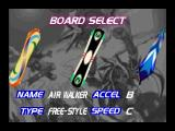 Air Boarder 64 Nintendo 64 Board select