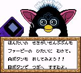 Dancing Furby Game Boy Color Comunicate with a 'real' furby.