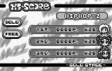 Wuz↑b? Produce: Street Dancer WonderSwan Hi-score list