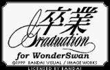 Graduation WonderSwan Title screen