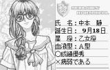 Graduation WonderSwan The student with glasses