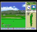 True Golf Classics: Waialae Country Club SNES Finished the 1st hole