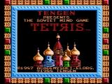 Tetris NES Title screen (Tengen release)