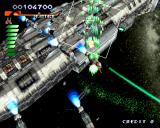 RayStorm PlayStation Stage 4, end boss rockets