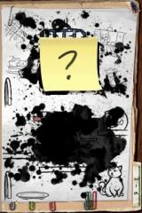 Mystery Case Files: MillionHeir Nintendo DS Rorschach test?