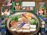 Manpuku!! Nabe Kazoku PlayStation Poking at the food with the chopstick will let you know if it's properly cooked.