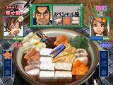 Manpuku!! Nabe Kazoku PlayStation If you eat food in the order displayed at the top, you get more points.