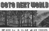 Tekken Card Challenge WonderSwan The forest