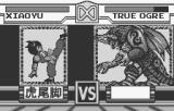 Tekken Card Challenge WonderSwan This doesn't seem like it is going to work to well.