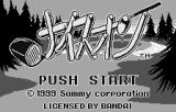 Nice On WonderSwan Title screen