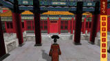 The Forbidden City: Beyond Space and Time Windows Inside a small temple