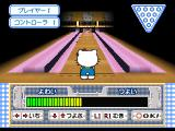 Hello Kitty: Bowling PlayStation Aiming and getting ready to knock down a few pins.
