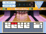 Hello Kitty: Bowling PlayStation Gutterball!