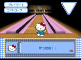 Hello Kitty Bowling PlayStation One happy kitty