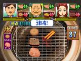 Yakiniku Bugyou PlayStation You have to keep the meters in the green if you want to move on to the next stage.