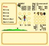Ultima VI: The False Prophet SNES Inventory screen