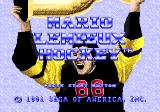 Mario Lemieux Hockey Genesis Title screen