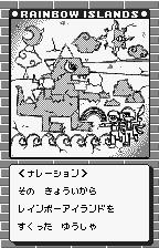 Rainbow Islands: Putty's Party WonderSwan Rainbow Islands recap.