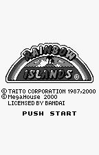 Rainbow Islands: Putty's Party WonderSwan Title screen.