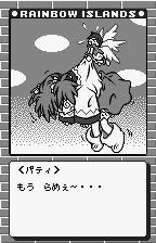 Rainbow Islands: Putty's Party WonderSwan Game over your fairy is here to rescue you.