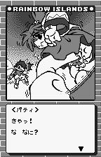 Rainbow Islands: Putty's Party WonderSwan Uh-oh the water is rising!