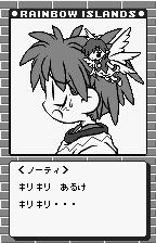 Rainbow Islands: Putty's Party WonderSwan Don't be sad Putty. You'll complete the level next time.