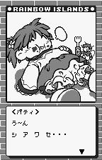 Rainbow Islands: Putty's Party WonderSwan Full of cake.