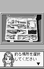 Fishing Freaks: BassRise for WonderSwan WonderSwan Tacklebox