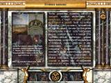 Versailles II: Testament of the King Windows Part of the in-game encyclopedia (in Russian)