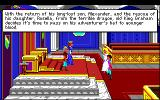King's Quest IV: The Perils of Rosella Amiga The start of the intro.