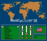 World Cup USA 94 SNES Select your game mode.