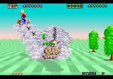 Space Harrier SEGA 32X Bonus Level