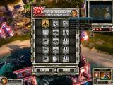 Command & Conquer: Red Alert 3 Windows During the course of the game earned points can be invested here in special powers.