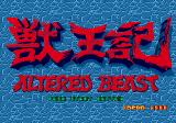 Altered Beast Genesis Title screen (US version)