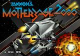 Zaxxon's Motherbase 2000 SEGA 32X Title Screen
