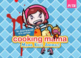 Cooking Mama: Mama Kills Animals Browser Title screen